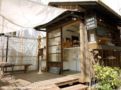 shozo coffee store @ 246 common // tokyo