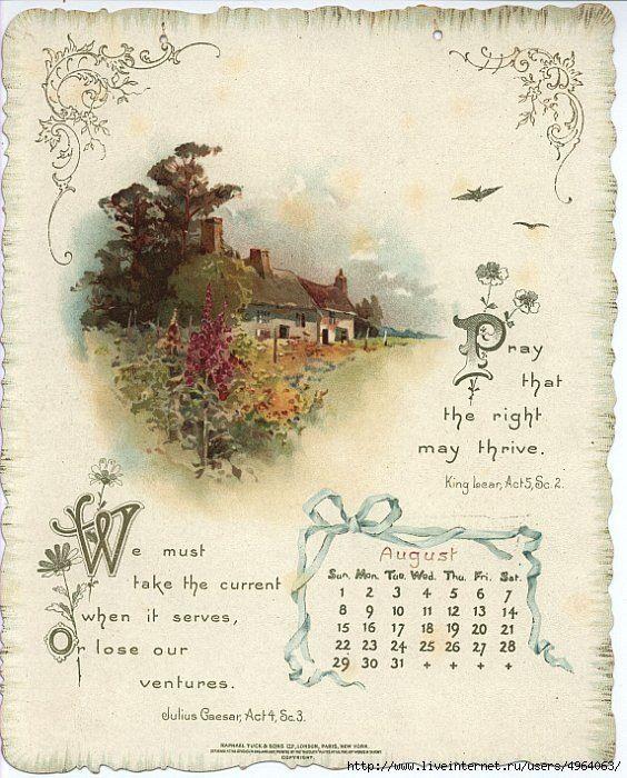 Gallery.ru / Фото #12 - КАЛЕНДАРЬ НА 1897 ГОД С ЦИТАТАМИ ИЗ ШЕКСПИРА - MontanaBY