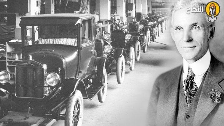 قصة نجاح هنري فورد صاحب شركة فورد للسيارات Henry Ford Ford