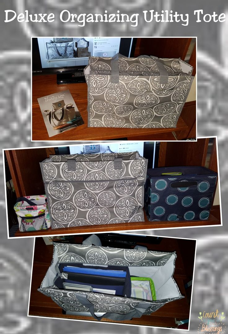 Deluxe Organizing Tote, Fold-N-File, Little Carry-All Caddy, Fall 2017, Thirty-One, Thirty One, www.mythirtyone.com/Bisconti, www.facebook.com/groups/VIP31Bisconti/