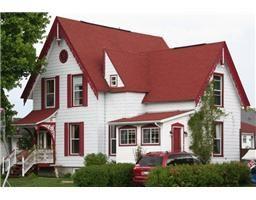 $254,000 L1899, 13 ST LAURENT Street , LONG SAULT, Ontario  K0C1P0