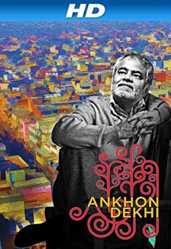 Best Movie (Critics): Ankhon DekhiDirected by Rajat Kapoor. With Sanjay Mishra, Rajat Kapoor, Seema Pahwa, Taranjit Kaur   www.indipin.com #indipin