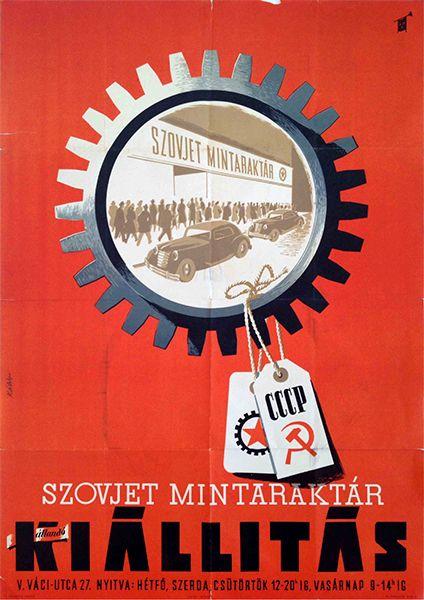 Soviet Model Warehouse Exhibition (Káldor László, 1952)