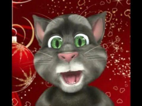 Tarjetas Navideñas Virtuales con Frases de Navidad cortas - YouTube