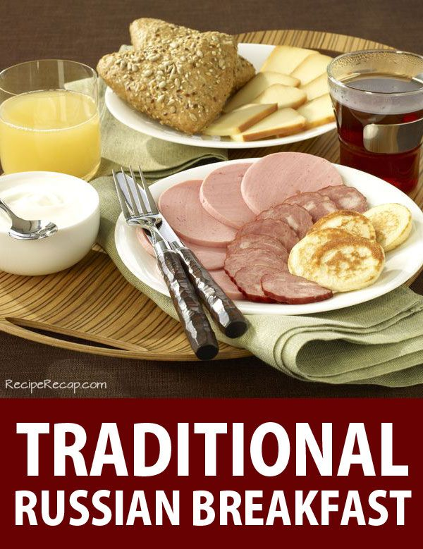 25 best ideas about russian breakfast on pinterest for Authentic russian cuisine