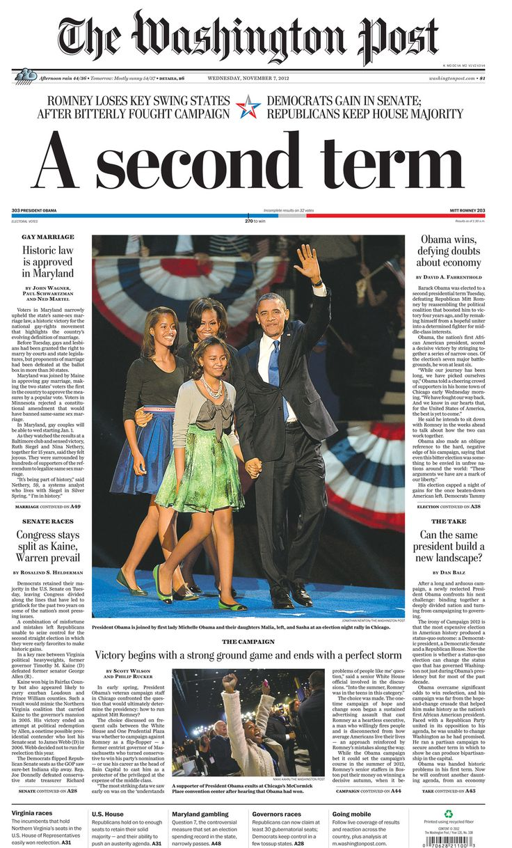 This newspaper front page shows how The Washington Post uses sans and bold font to emphasize the top story.  The type is a lot bigger than anything else on the front page, even the name of the newspaper.