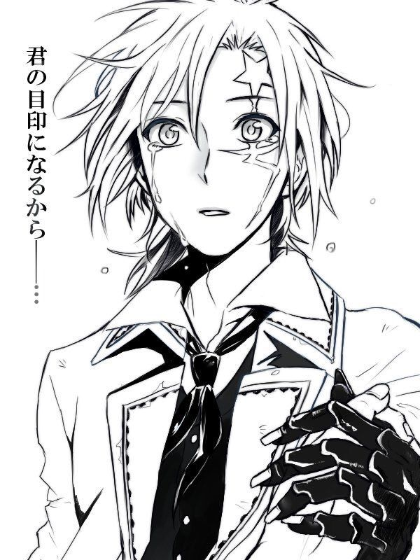 Allen Walker | D.Gray-man                                                                                                                                                                                 More