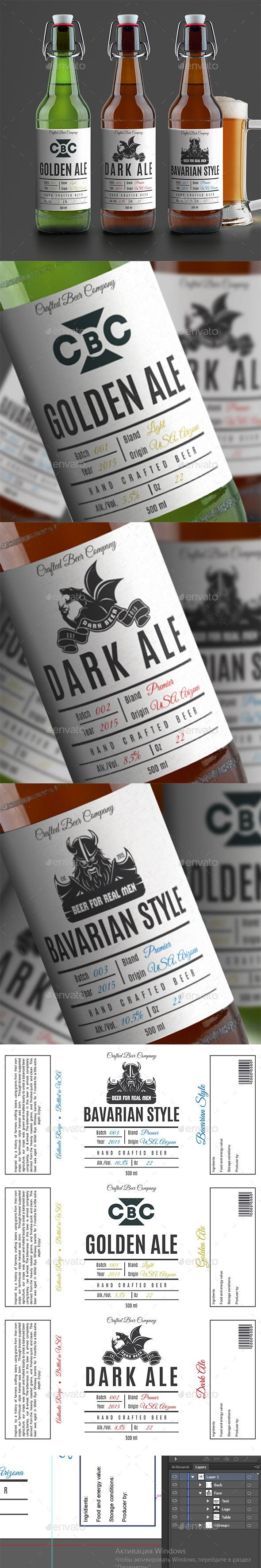 Beer Label - #Packaging Print Templates Download here: https://graphicriver.net/item/beer-label/15649926?ref=classicdesignp