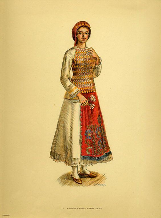 Φορεσιά Αταλάντης Λοκρίδος. Costume from Atalanti, Locride. Collection Peloponnesian Folklore Foundation, Nafplion. All rights reserved.