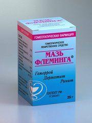Аптечный крем может оказаться лучше специальных косметических средств по воздействию и при этом быть до смешного дешевым. Представляю тебе подборку моих любимых лекарственных препаратов, которые помо…