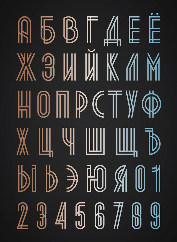 poster for free cyrilic font metropolis 1920 http://fontfabric.com/metropolis-free-font/