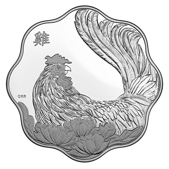 Pure Silver Lunar Lotus Coin -Year of the Rooster (2017)
