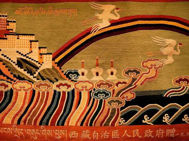 Top 25 Ideas About Tibetian Carpets On Pinterest Tibet