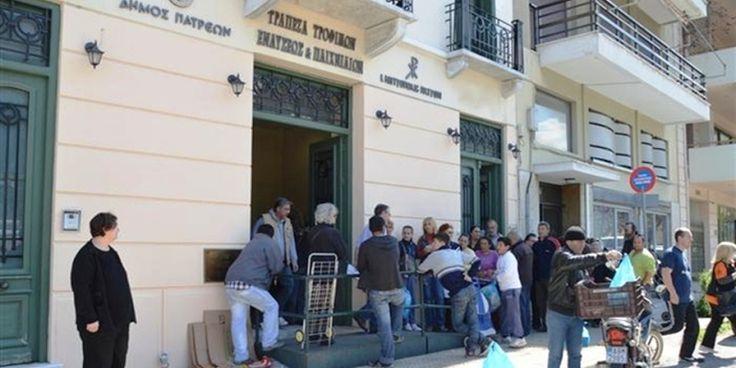 Κινδυνεύει με «λουκέτο» η Τράπεζα Τροφίμων του Δήμου Πατρέων - Στο δρόμο οι εργαζόμενοι και χωρίς φαγητό 1.600 οικογένειες