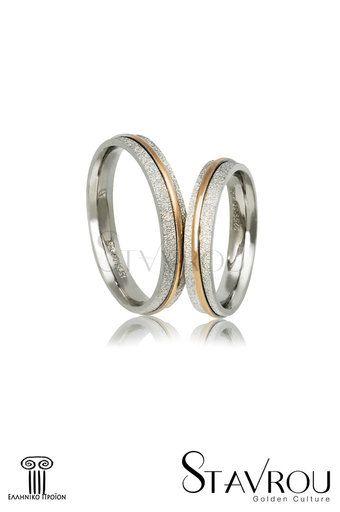 βέρες γάμου - αρραβώνων, από ασήμι επιπλατινωμένο, και ροζ χρυσό / A242 logo / 4.00 mm #βέρες_γάμου #βέρες_αρραβώνων #κοσμήματα_χαλάνδρι