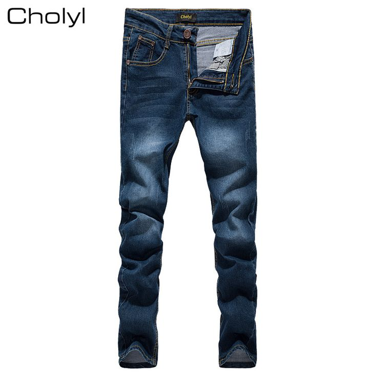 *online exclusive* men's stretch skinny jeans