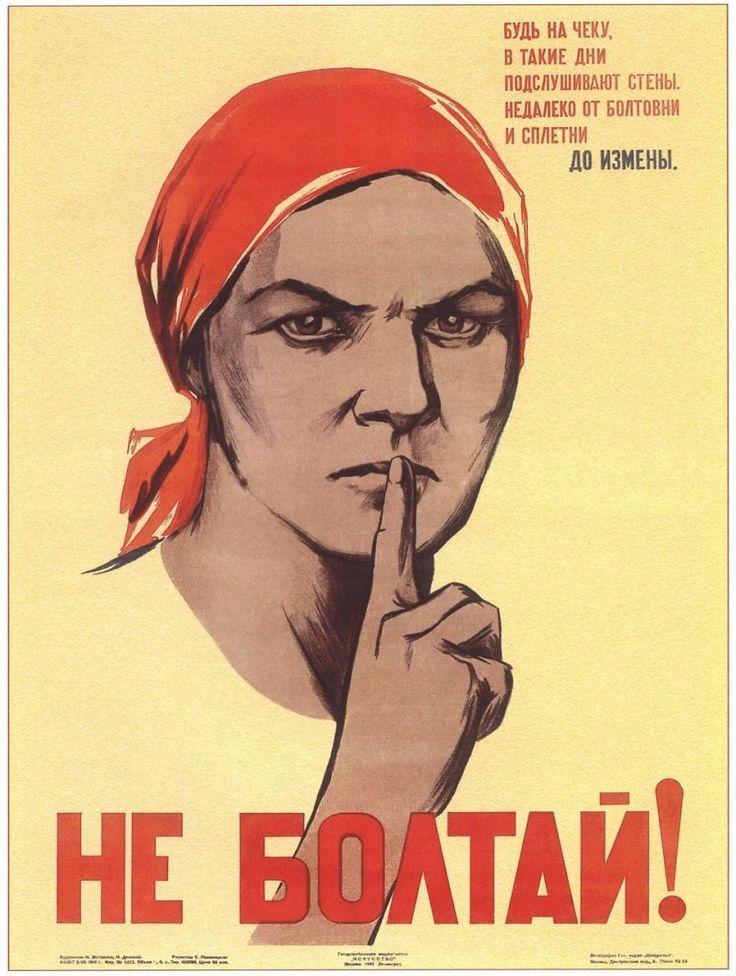 Amazingly Lurid and Artistic Soviet Propaganda Posters - http://www.thevintagenews.com/2015/05/04/amazingly-lurid-and-artistic-soviet-propaganda-posters/