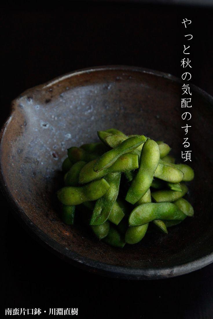 シンプルに枝豆。