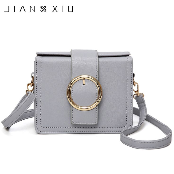 Find More Shoulder Bags Information about JIANXIU Fashion Crossbody Bags High Quality Solid Cover Hasp Flap PU Leather Ladies Office Original Design Shoulder Bags,High Quality bag high quality,China designer shoulder bag Suppliers, Cheap fashion shoulder bags from Shop2994082 Store on Aliexpress.com
