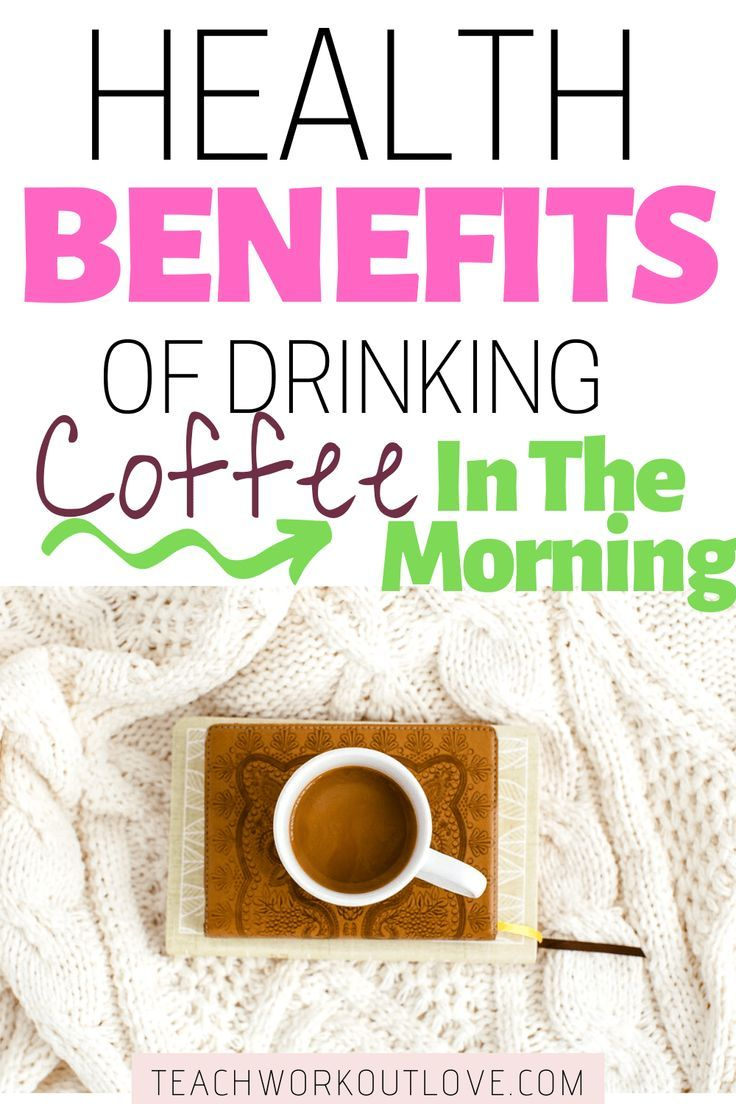 I Gave Up Coffee For 1 Week And Here S What Really Happened To My Energy Levels Coffee Nutrition Organic Coffee Coffee Drinks