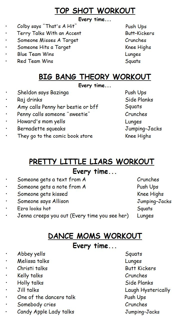 Favorite TV Show Workouts. You decide the numbers.