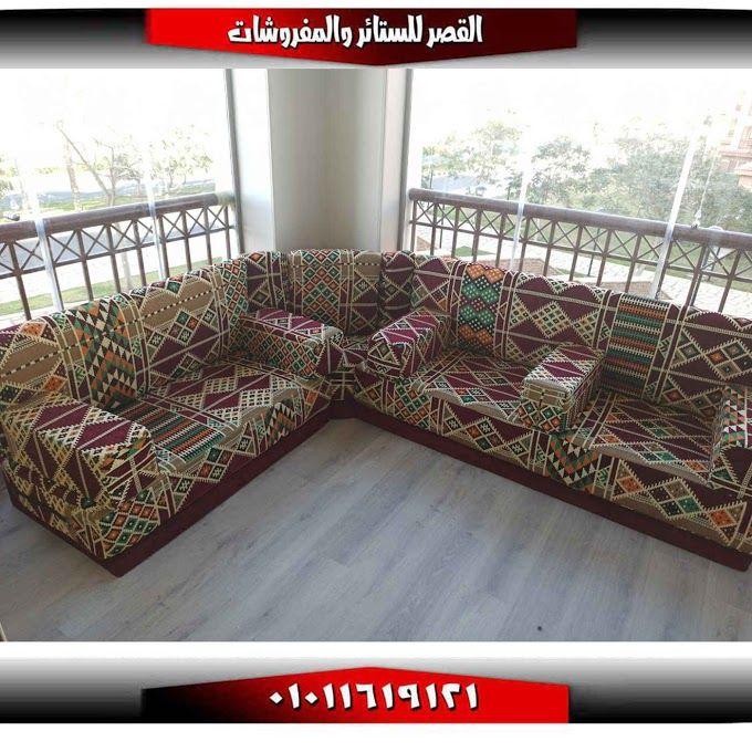 مجلس عربي خيامي قعدة عربي خيامي من احدث انتاجنا Valance Curtains Kotatsu Table Decor
