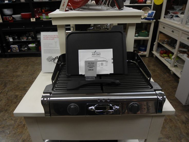 An All-Clad interchangeable griller, available at The Culinary Poet.