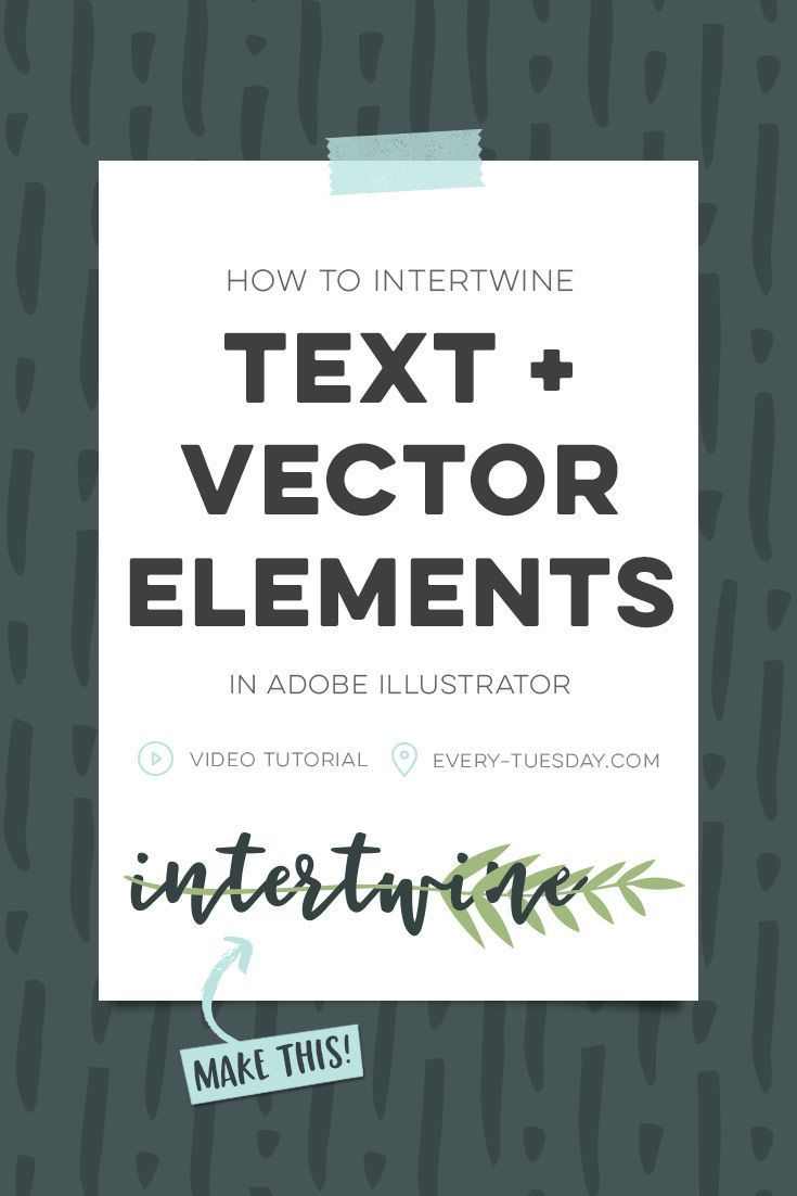 How to intertwine text and vector elements in Adobe Illustrator | video tutorial via @teelac