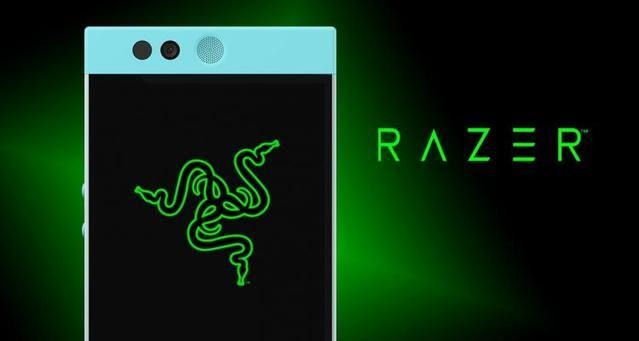 Elegancki Smartfon do Razera