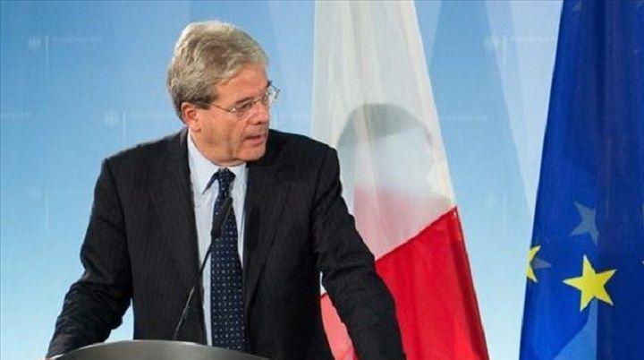 Εξιτήριο για τον Ιταλό πρωθυπουργό, Πάολο Τζεντιλόνι: Όλα καλά για τον Ιταλό πρωθυπουργό, Πάολο Τζεντιλόνι ο οποίος πήρε σήμερα εξιτήριο…