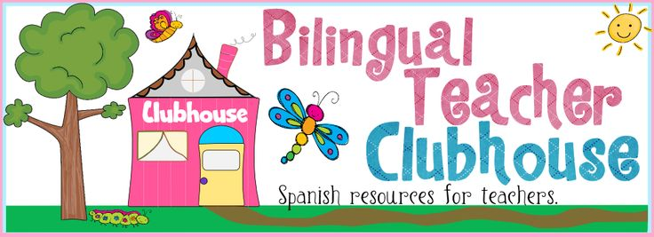 This site is dedicated to providing free resources for bilingual educators with students of all ages. It is broken down by grade level.