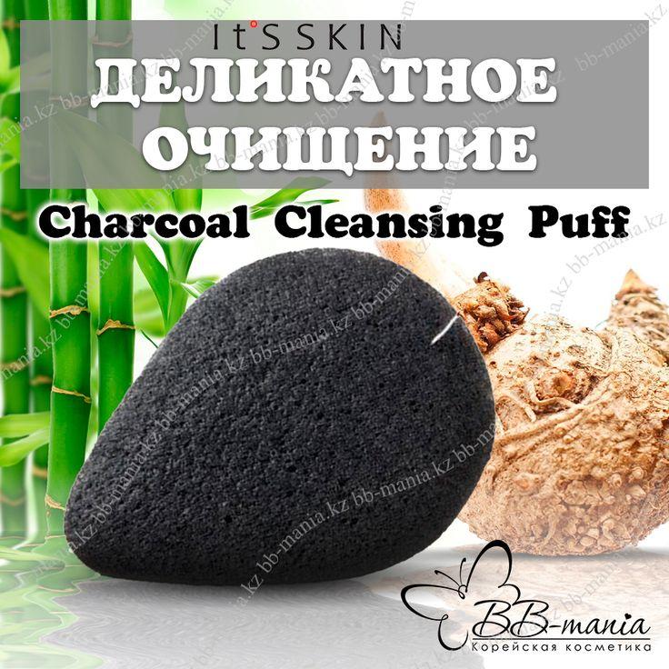 Оригинальный спонж It`s Skin Charcoal Cleansing Puff для деликатного, но в то же время очень эффективного очищения пор и избавления от черных точек.  Эко-продукт, состоящий из натурального растения конняку, а также содержащий в своем составе 10% натурального древесного угля.  Древесный уголь выталкивает все загрязнения из пор и оставляет после себя идеально чистую кожу.  Спонж Конняку можно использовать как самостоятельно, так и совместно с пенкой для умывания. Этот аксессуар мягко полирует…