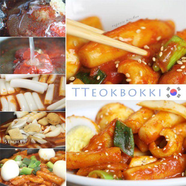 how to make tteokbokki easy