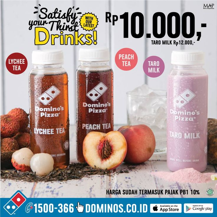 Dominos Pizza Beverage Best Deal