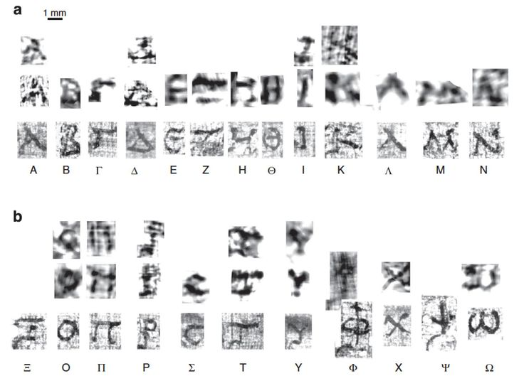 Ancient scrolls , blackened by Vesuvius are readable at last . X-ray scans can just tease out letters on the warped documents from a library at Herculaneum