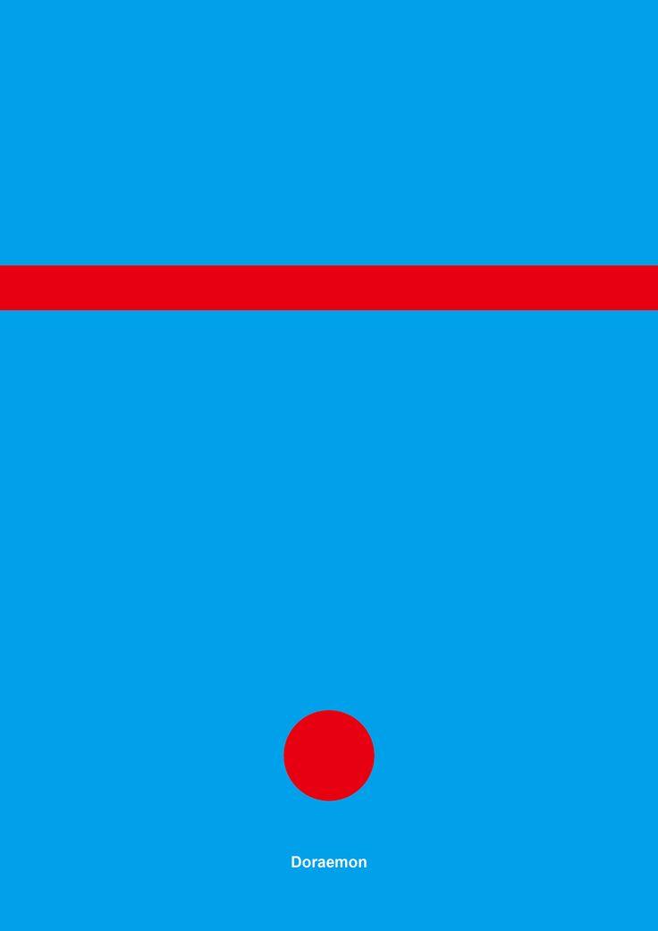 Doraemon . Minimalism