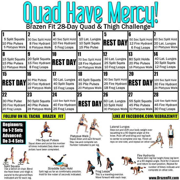 Quad have mercy brazen fit fitness pinterest posts
