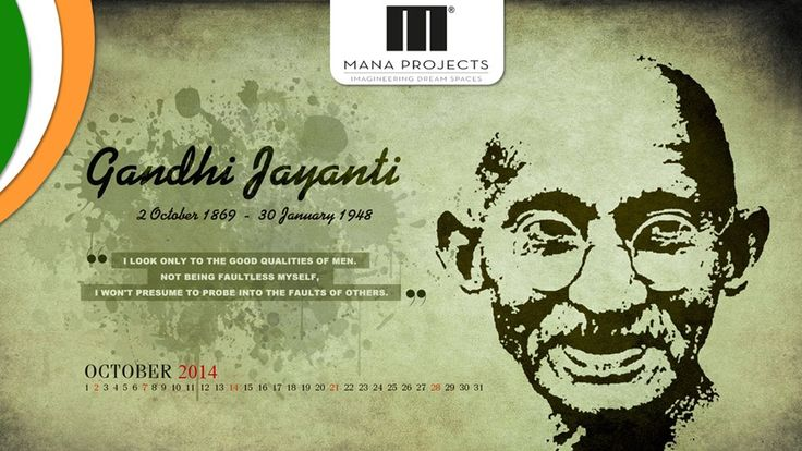 """""""You must not lose faith in humanity. Humanity is an ocean; if a few drops of the ocean are dirty, the ocean does not become dirty.""""   Wish You Happy Gandhi Jayanti By - Mana Projects"""