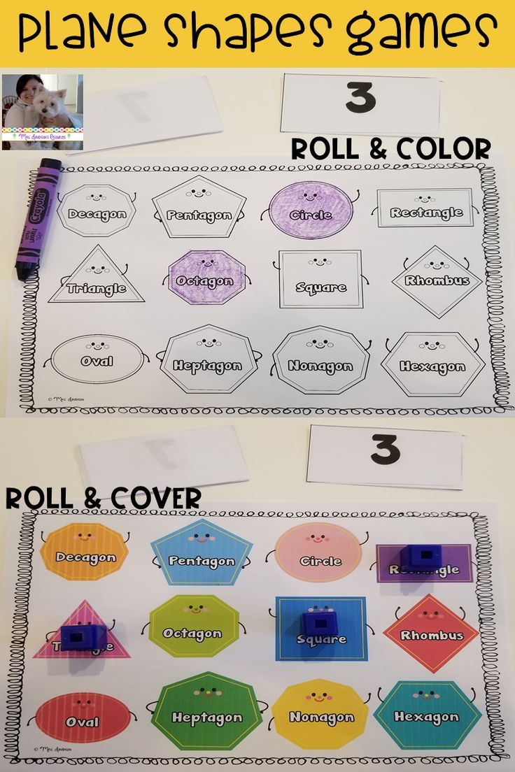 These games help students to practice naming and recognizing basic plane (2-D) shapes and their attributes. There is a roll and cover games, roll and color game, and bump game. #elementary #math #geometry #planeshapes #2dshapes #mathgames #attributes #rollandcovergames #rollandcolorgames #bumpgames #teaching