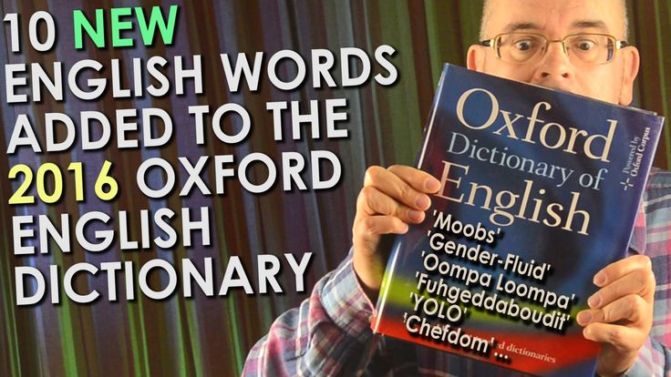 10 New English Language Words 2016 - Added to the Oxford English Dictio...