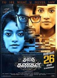 saw movie download in tamil isaimini