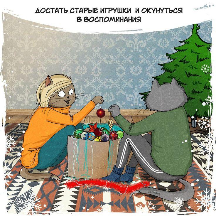 Открытке, открытка на тему я без подарка