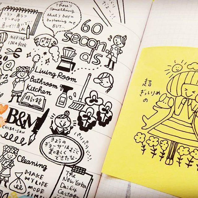 February 2017 Sakuralala365 Sakuralala Stamp Clearstamps クリアスタンプ 手帳 Igloodining 手帳 イラスト 手帳 スケッチ