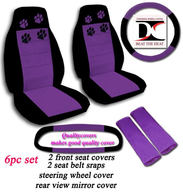 Best 25 Purple Seat Covers Ideas On Pinterest Vintage