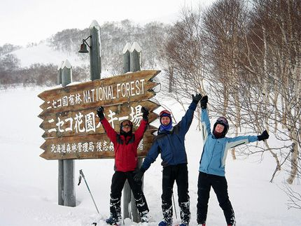 niseko-japan-ski
