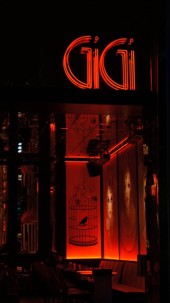 GiGi Entrance