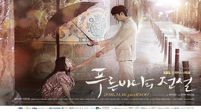 Episode 2 Legend of the Blue Sea - Sim Chung dan Joon Jae Dikejar-kejar Oleh Para Gangster