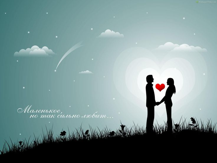 Amazing couple love wallpapers 1899×1519 Couples Pic Wallpapers (41 Wallpapers) | Adorable Wallpapers