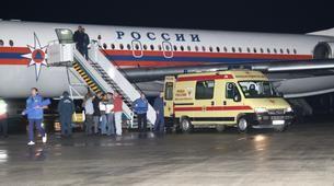 Antalya-Yekaterinburg uçağı acil iniş yaptı http://haberrus.com/headline/2015/06/27/antalya-yekaterinburg-ucagi-acil-inis-yapti.html