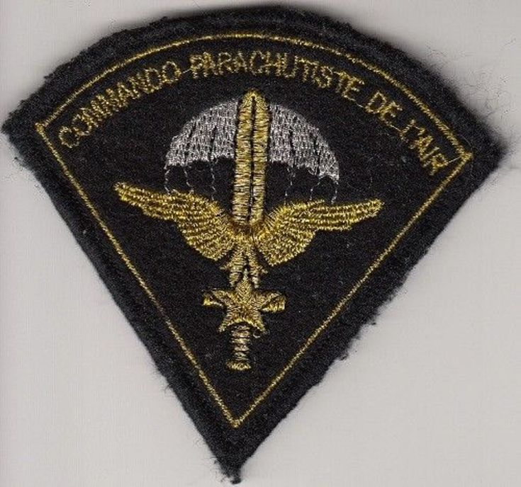French Armed Forces Commando Para Unit (02) patch.